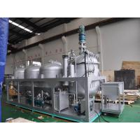 Quality YNZSY SERIES Dirty Oil Purifying, Used Oil Recycling for sale