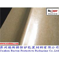Quality VCI PE coated paper for self-priming pump/booster pump/pipeline pump/mixed flow pump/magnetic drive pump for sale