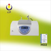 Quality Home Use Oxygen Injection Skin Whitening Machine HO2 for sale