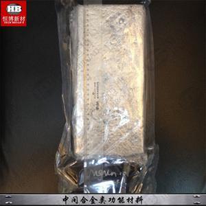 Quality AlMo20% master alloy  Aluminium Molybdenum for sale