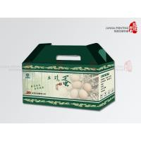 Buy Custom Printing Paper Box With Paper Handle , Corrugated Paper Box For Eggs at wholesale prices