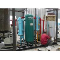 Quality Skid Mounted Cryogenic Air Separation Unit for sale