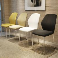 Quality Comfortable Modern Metal Dining Chairs For Restaurant / Office / Hotel for sale