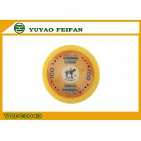 Deluxe Yellow Color Custom Paulson Poker Chips 4G With Horse sticker