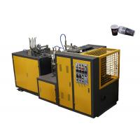 Buy cheap Economical Disposable Paper Cup Making Machine High Performance 50 - 60 Cups Per from wholesalers