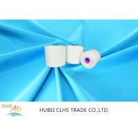 China Eco Friendly Raw White Yarn Ne 2 / 50s Good Elasticity For Garments And T Shirt on sale