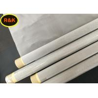 Buy cheap Square Stainless Steel Wire Fabric, Vibrating Screen Wire Mesh from wholesalers