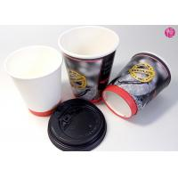12oz Hot Drink Double Wall Paper Coffee Cups , Ivory Board Paper