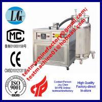China CDW-196 liquid Nitrogen Cooling Chamber for impact test specimen cooling on sale