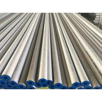 Buy cheap Stainless Steel Seamless Tube ASTM A312 TP304 , A213 TP304 , A269 TP304 , Pickled And Annealed , Plain End ,1 3/4