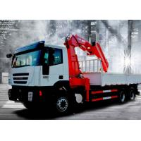 Quality 12Ton Mobile 12T Knuckle Boom Truck Mounted Crane for sale