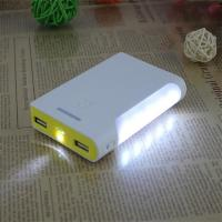 Buy cheap 12v portable power pack power packs charging battery dual USB charger for mobile from wholesalers