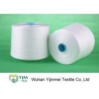 Quality 20s/3 40s/3 Polyester Weaving Yarn On Plastic Cone , Polyester Core Spun Yarn for sale