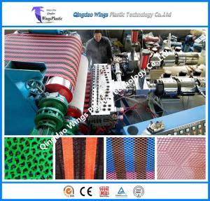 Quality Plastic Machine for PVC Floor Mat PVC Anti Slip Mat Extrusion Line Extruder Machine for sale