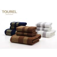 Quality Dobby 100% Cotton Hotel Bath Towels Coffee Color , 5 Star Soft Bath Towels for sale