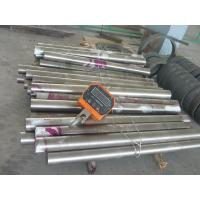 Quality Incoloy 800HT Forged Forging Round Bar Hollow Bars(UNS N08811,1.4959,Alloy 800HT) for sale