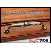 Roma Style Kitchen Cabinet Handles And Knobs, Matte Black 96mm Long Wardrobe Handles