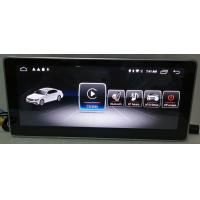China Ouchuangbo autoradio gps stereo for 10.25 inch Mercedes Benz C180 C200 W204 2011-2014 support BT aux android 9.0 4+64 on sale