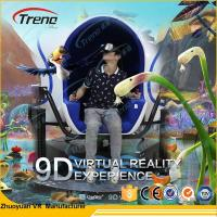 Buy Multi Seats 9D Virtual Reality Cinema With Dynamic Motion Seats 2185*2185*2077mm at wholesale prices