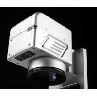 Quality Automatic Calibration Laser Scan Head , CCD Machine Vision Laser Marking Head for sale