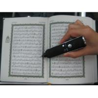 China quran reader pen on sale