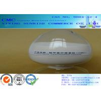Quality CMC Chemical Sodium Carboxymethyl Cellulose In Food CAS 9004-32-4 Fibrous Particles for sale