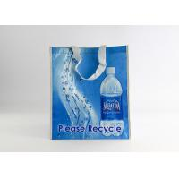 China Recycled Plastic Bottle Non Woven Laminated Tote Bags Reusable Shopping Bag on sale