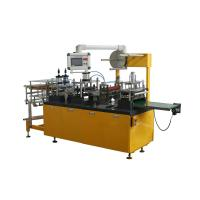 Quality Recycle Water Plastic Cover Making Machine / Yellow Cup Lid Forming Machine for sale