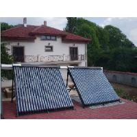 China Solar Thermal Collector (DIYI-C01) on sale