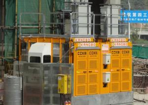 Quality SC200/200 Rack Pinion Hoist Lift 60m/min 2 ton VFD Temporary Construction Elevators for sale