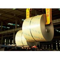Quality 420J1 420J2 Cold Rolled Stainless Steel Strip Coil 0.3 - 3.0mm Thickness for sale