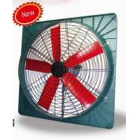 Buy cheap Variable Speed Fan from wholesalers
