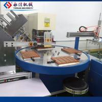 China high frequency PVC clamshell packaging machine for mouse on sale