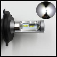 Buy cheap 50W 8000lm H13 9004 9007 H4 hi/lo LED headlight 9003 HB2 H4 LED Headlight from wholesalers