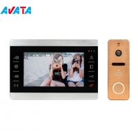 Quality 4 Wire 7inch Video Door Phone Intercom System Domofon with Motion Detection for sale