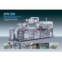 Buy Advanced DPH -260 AL PL Blister Packaging Machinery high accurate at wholesale prices