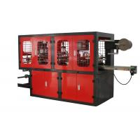 Quality High Speed Plastic Cover Making Machine Low Noise Environment Friendly for sale