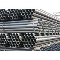 Quality ASTM A500 GR.C ERW Tube for sale