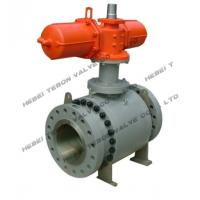 Quality actuated ball valves/electric ball valves/steel ball valves/steel ball valve/ball valve supplier for sale