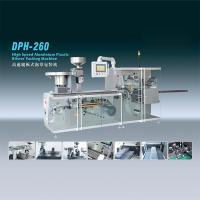 Quality Econimical Tablet Blister Packing Machine , Durable Capsule Blister Packaging Machine for sale