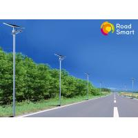 Quality IP65 Integrated Solar Led Street Lighting System For Garden , Aluminum Alloy Materials for sale
