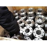Buy cheap DUCTILE IRON UNI FLANGES PN16 -- Manufacturer from wholesalers