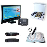 China Word by Word Recitation Digital Electronic Quran Reader to Learn Holy Quran on TV on sale