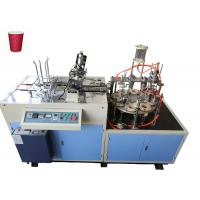 Quality Ripple Double Wall Paper Cup Sleeve Machine High Production With Ultrasonic Heater Sealing for sale
