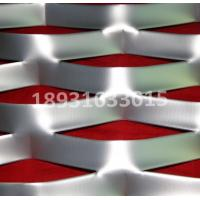 Quality Aluminum Expanded metal mesh /expanded curtain wall mesh/decorative aluminum metal mesh for sale