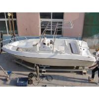 Quality Speed Fishing Boat - 550CC Center Console for sale