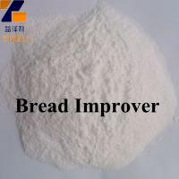 China exporting high quality low price white powder bread improver distilled monoglyceride on sale