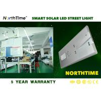 Quality 115LM/W Integrated Solar Street Light 95% Conversion of MTTP Controller for sale