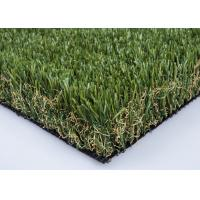 Green S Shape Luxury Artificial Lawn Grass 50mm Non Glossy For Homes Yard