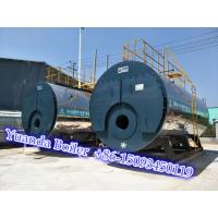 China China 150 bhp Oil Steam Boiler price on sale